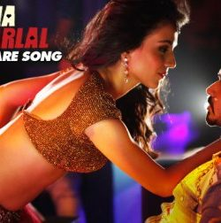 Namak Paare Raja Natwarlal (2014) Video Song 1080P HD Free Download