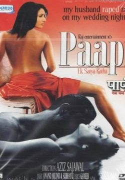 Paapi Ek Satya Katha 2014 Watch Online Movies For Free In HD 1080p