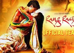 Rang Rasiya (2014) Hindi Movie Official Trailer 720p