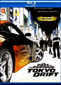 The Fast and the Furious Tokyo Drift 2006 Dual Audio 300MB Free Download 1080p 1