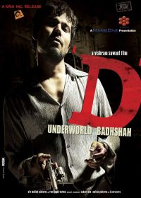 The Underworld Baadshah 2005 Hindi Movie 720p Free Download in 300MB 1