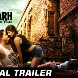 Trip To Bhangarh (2014) Hindi Movie Official Trailer 1080p