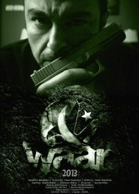 Waar 2013 Free Download HD 720p 300MB Full Movie Download  1