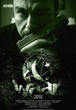 Waar 2013 Free Download HD 720p 300MB Full Movie Download