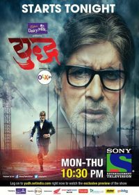 Yudh 2014 28th July Episode 09 HD 720p 300MB Free Download 1