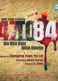 47 to 84 (2014) Punjabi Movie Free Download In 300MB 720p HD 1