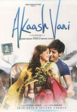 Akaash Vani (2013) Hindi Movie Free Download 1080p 300MB