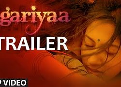 Jigariyaa (2014) Hindi Movie Official Trailer 720p