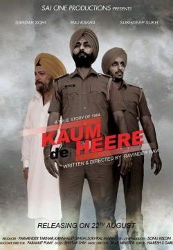 Kaum De Heere 2014 Full Punjabi Movie Free Download DVDRip HQ