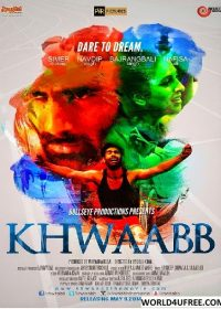 Khwaabb 2014 WEBHD 300mb ESub Free Download 480p 1