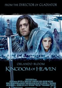 Kingdom of Heaven 2005 Movie Free Download Online In Hindi 300MB  1
