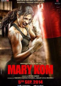 Mary Kom 2014 Untouched CAM 600MB Free Download 1