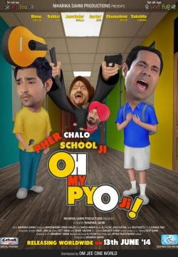 Oh My Pyo Ji (2014) Punjabi Movie Full HD 720p 350Mb Free Download