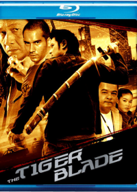 The Tiger Blade 2005 Free Download Hindi Dubbed 200mb 1