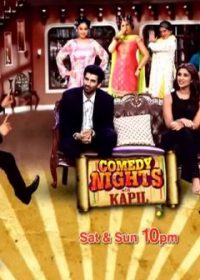 Comedy Nights With Kapil 14th September (2014) Download In HD 480p 300MB 2