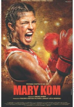 Mary Kom (2014) Hindi Movie Free Download 480p 200MB