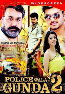 Policewala Gunda 2 (2014) Hindi Movie Free Download In HD 480p 200MB