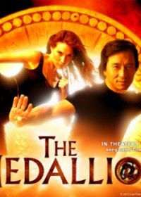The Medallion (2003) Hindi Dubbed Movie Free Download 480p 250MB 1