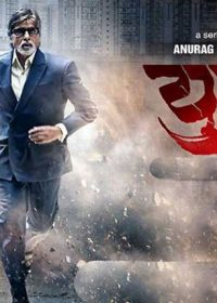 Yudh (2014) All Episodes Of Season 1 HDTV 125MB 480P Free Download 720p 1