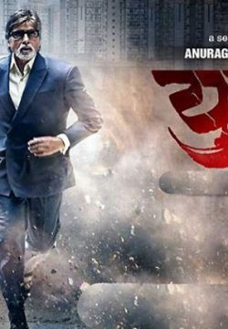 Yudh (2014) All Episodes Of Season 1 HDTV 125MB 480P Free Download 720p
