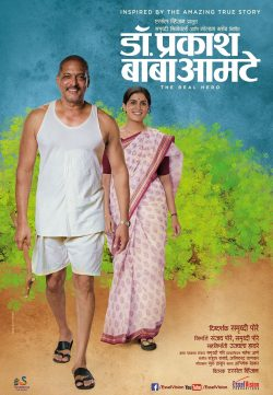 Dr. Prakash Baba Amte 2014 Hindi Movie Free Download HD 480p 200MB