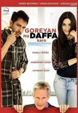Goreyan Nu Daffa Karo (2014) Punjabi Movie Download HD 720p 150MB