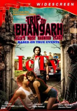 Trip to Bhangarh (2014) Hindi Movie 300MB Free Download 480p