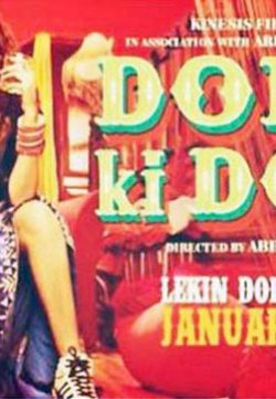 Dolly Ki Doli (2015) Hindi Movie Official Trailer 720p Download