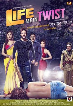 Life Mein Twist Hai (2014) Hindi Movie Mp3 Songs Download