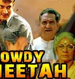 Rowdy Cheetah (Murari) 300MB HD 480P Hindi Dubbed Free Download