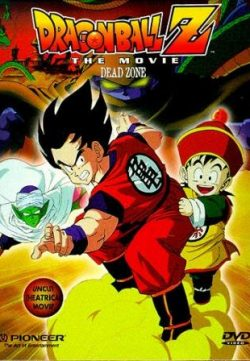 Dragon Ball Z: Dead Zone (1989) Dual Audio Download 480p 150MB