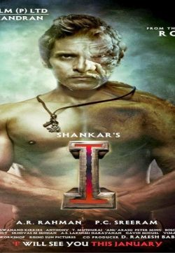 I (2015) Hindi Version Mp3 Songs Download