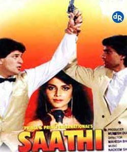 Saathi (1991) Hindi Movie Watch Online And Download 480p 200MB