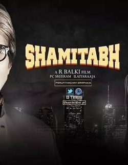 Shamitabh (2015) Hindi Movie Mp3 Songs Download