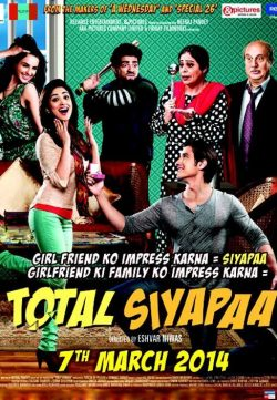 Total Siyapa (2014) BRRip Full Video Songs 720P Free Download