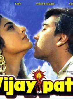 Vijaypath (1994) Hindi Movie 400Mb Download Full HD 480p