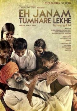 Eh Janam Tumhare Lekhe (2015) Punjabi Movie Download 400MB 480p