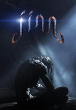 Jinn (2014) Hindi Dubbed Download 400MB 480p