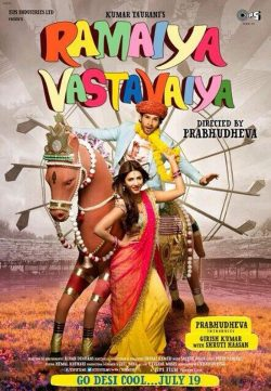 Ramaiya Vastavaiya (2013) Full Video Songs 720P HD