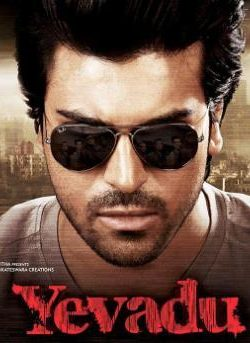 Yevadu (2014) Hindi Dubbed Download 200MB 720p