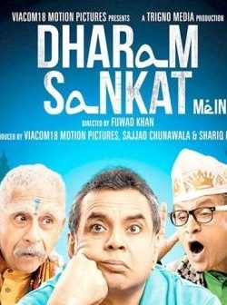 Dharam Sankat Mein (2015) Hindi Movie Official Trailer 720P