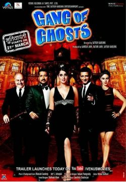 Gang of Ghosts (2014) Hindi Movie Download HD 480p