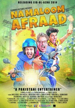 Na Maloom Afraad 2014 Pakistani Movie Watch Online HD 480p