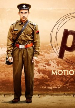 PK (2014) Hindi Movie 400MB DVDRip 720p