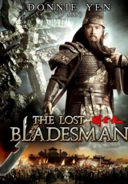 The Lost Bladesman (2011) Hindi Dubbed 200MB 480P