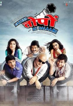 Ekkees Toppon Ki Salaami (2014) Hindi Movie 200MB