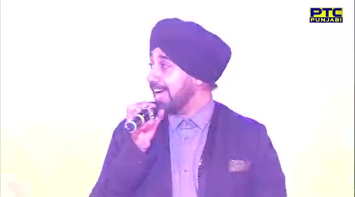 PTC Punjabi Music Awards (2015)