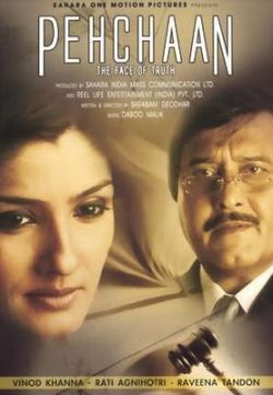 Pehchaan (2005) Hindi Movie 200MB DVDRip