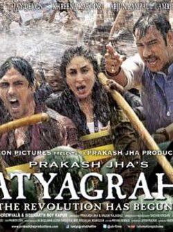 Satyagraha (2013) Hindi Movies 300MB Download 480p