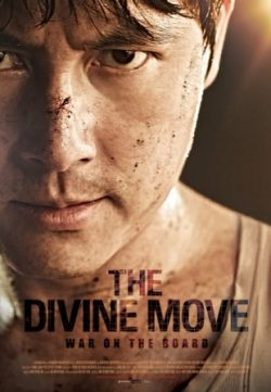 The Divine Move (2014) Dual Audio Download 250MB